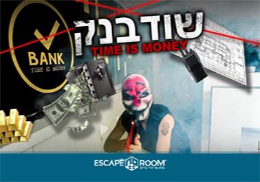 שוד בנק