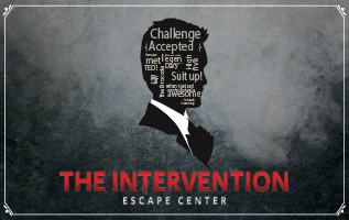 ההתערבות – בקרוב
