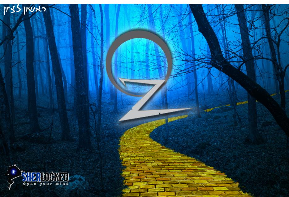 הקוסם מארץ עוץ – הגרסה האפלה